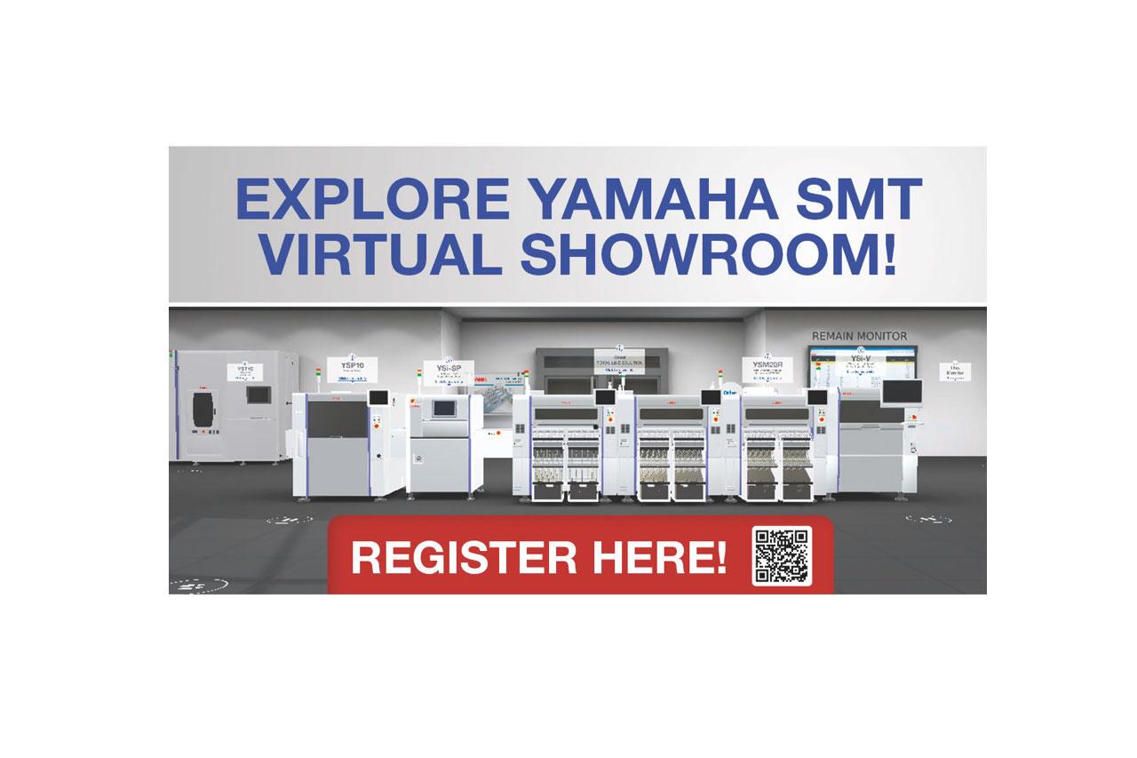 Yamaha virtual showroom