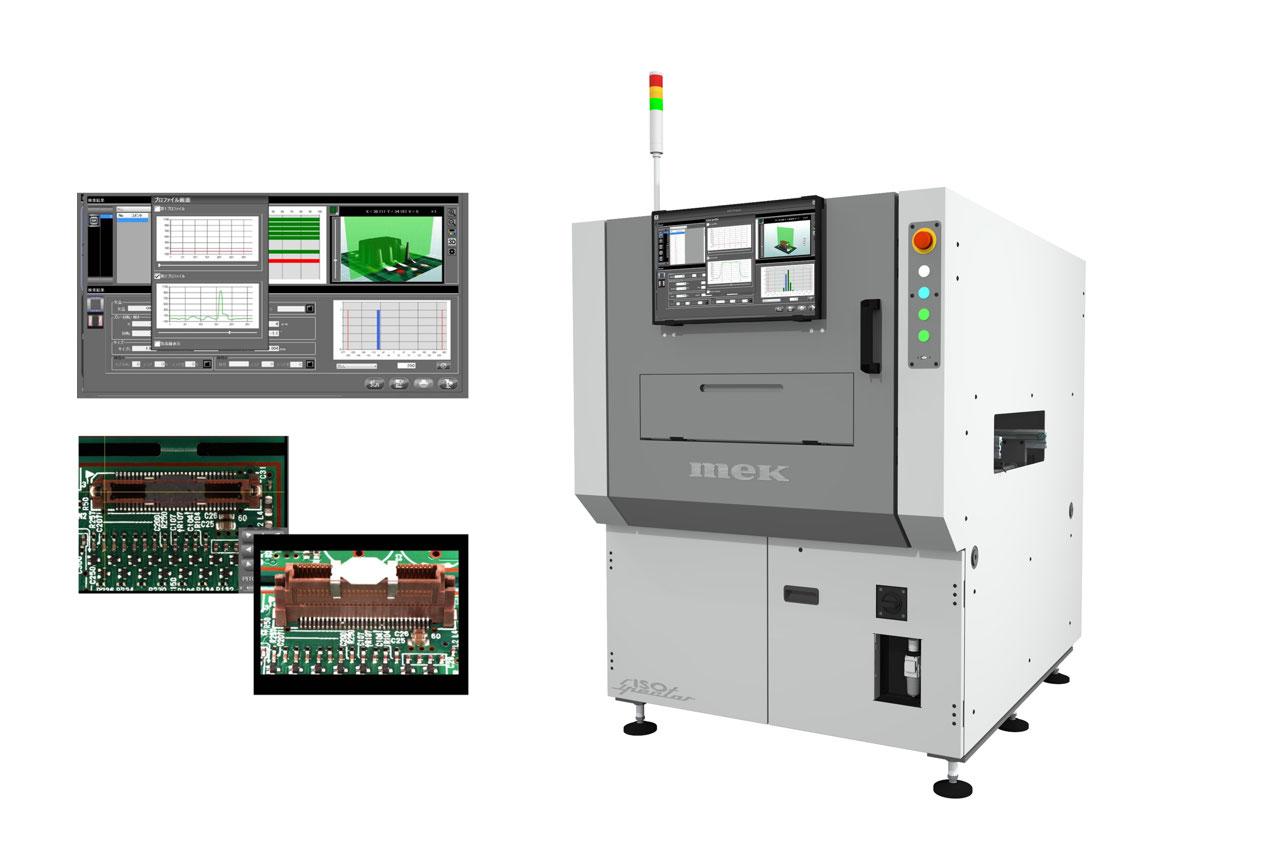 MEK ISO Spector M2 FULL 3D AOI